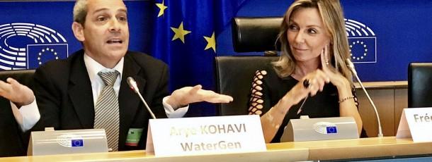 """Conférence """"Innovation across borders"""" au Parlement européen"""